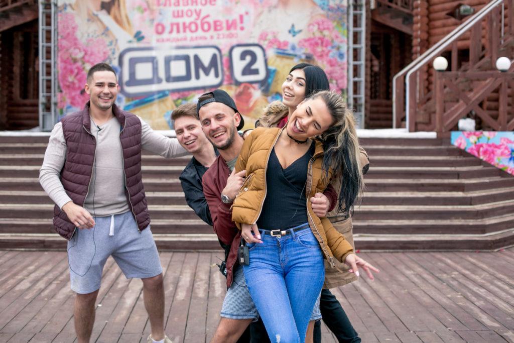 """Дом 2 последние новости: шоу вернется на канале """"Ю"""" в апреле 2021"""