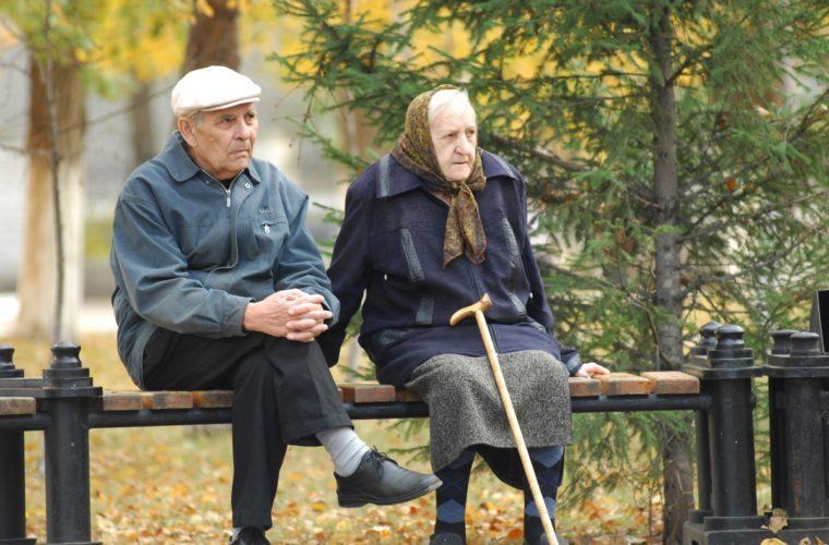 пенсионер в россии 2021